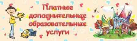http://detsad68.68edu.ru/wp-content/uploads/2014/12/52122987.jpg